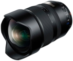 Sharp, fast, vibration comensation, weather sealing, eBand coatings... Could this be the best wide angle zoom on the market?