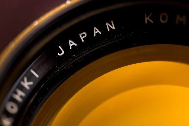 Komura 135mm f-2.8-3